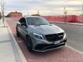 Mercedes-Benz ...,28.550EUR