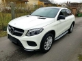 Mercedes-Benz ...,28.200EUR