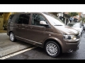 VW Multivan ,12.000EUR