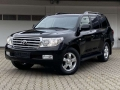 Toyota Land Cr..., 18.900 EUR