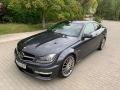 Mercedes-Benz ...,14.900EUR